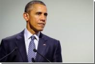 Обама назвал теракт одной из версий стрельбы в Калифорнии