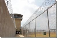 Бывшие зеки заплатили Иллинойсу полмиллиона долларов за пребывание в тюрьме