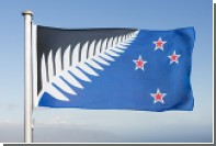 Новозеландцы выбрали вариант нового флага