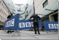 Лондонская штаб-квартира «Би-Би-Си» эвакуирована из-за сообщения о бомбе