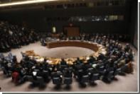Совбез ООН одобрил договоренность о создании единого правительства Ливии