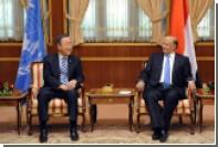 Президент Йемена предложил прекратить огонь на 7 дней