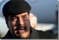Мадуро предупредил военных о политических столкновениях в Венесуэле