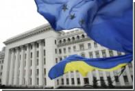 ЕС счел изменение Россией режима торговли с Киевом нарушением минских соглашений
