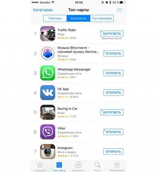 В топ App Store вышло приложение для бесплатной загрузки музыки из «ВКонтакте»