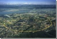 На БАКе подтвердили слабый сигнал вблизи 750 гигаэлектронвольт