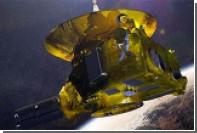 НАСА показало видео вращения Плутона и Харона