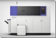 Представлен аппарат, производящий 14 листов бумаги в минуту
