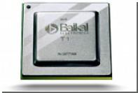 Названы срок запуска в производство и цена первого российского процессора