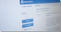 Новостная лента «ВКонтакте» может вновь измениться