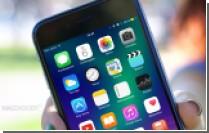 Британские эксперты назвали главный недостаток iPhone по сравнению со «звонилками». И это не батарея