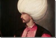 Обнаружена могила османского султана Сулеймана Великолепного