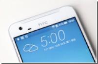 В Сеть попали «живые» фото ещё не анонсированного смартфона HTC One X9