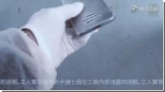 Журналисты доказали, что видео с прототипом iPhone 7 является подделкой