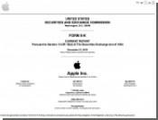 Apple предоставит акционерам больше контроля над советом директоров