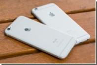 Слухи о сокращении спроса на iPhone 6s сильно преувеличены