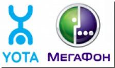 Усманов: «Мегафон» и Yota объединятся в ближайшие два года