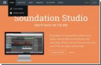Звуковой онлайн-редактор Soundation.com