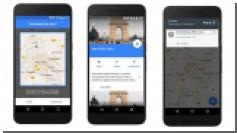Как Google Maps ограничивает пользователей Apple