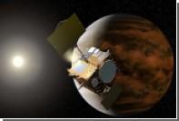 Японская межпланетная станция Akatsuki сделала снимки Венеры
