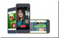 Mail.Ru дарит iPad Pro и iPhone 6s за лучший редизайн ICQ