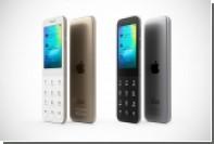 Как мог бы выглядеть кнопочный телефон Apple