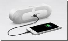 Apple начала продажи в России беспроводной колонки Beats Pill+ с функцией зарядки других устройств