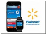 Walmart отказался от Apple Pay в пользу собственной платежной системы