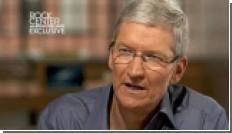 Кандидат в президенты США Дональд Трамп мечтает, чтобы Apple перенесла производство в Штаты
