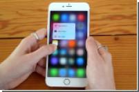 Вышла публичная iOS 9.2.1 Beta 1