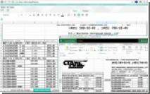 Сравнить несравнимое: российский «МойОфис» против Microsoft Office