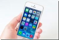 Житель Удмуртии получил два года условно за попытку дать гаишнику взятку смартфоном Apple