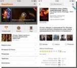 Лучше поздно, чем никогда: Яндекс обновил приложение «КиноПоиска» для поддержки дисплеев iPhone 6 и 6 Plus