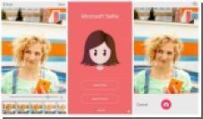 Microsoft выпустила приложение Selfie для iOS