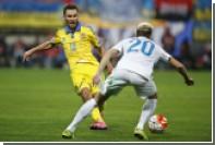 Сборная Украины попала в группу с поляками и немцами на Евро-2016