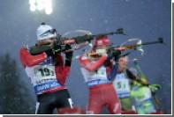 Рупольдинг примет два подряд этапа Кубка мира по биатлону