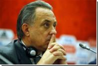 ФИФА проследит за судьбой турецких футболистов в России