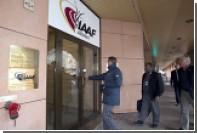 IAAF простила участвовавших вопреки запрету в международных турнирах россиян