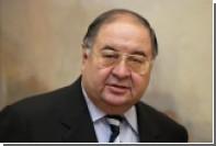 Усманов погасил долги «Динамо»
