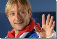 Судьбу Плющенко решит Федерация фигурного катания
