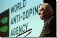Россия осталась без представительства в WADA