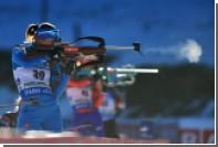 Подчуфарова принесла женской сборной России по биатлону первую медаль в сезоне
