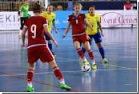 Женская сборная России по мини-футболу завоевала серебро неофициального ЧМ