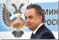 РФС лишили права продавать билеты на матчи Евро-2016
