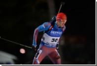 Волков принес России первую медаль биатлонного сезона
