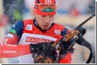 Биатлонист Шипулин показал лучшую скорость во время гонки преследования