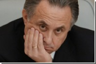 Мутко раскритиковал региональных министров спорта за храп