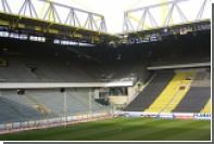 На стадионе дортмундской «Боруссии» задержали игравшего голым фаната