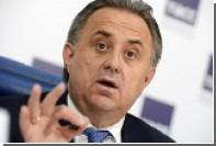 Мутко прокомментировал влияние турецко-российских отношений на футболистов