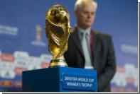 ФИФА утвердила время начала матчей ЧМ-2018